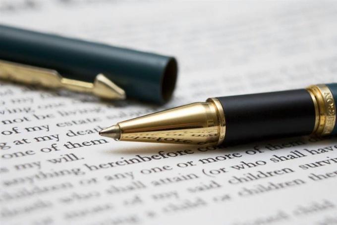 Как написать отказную