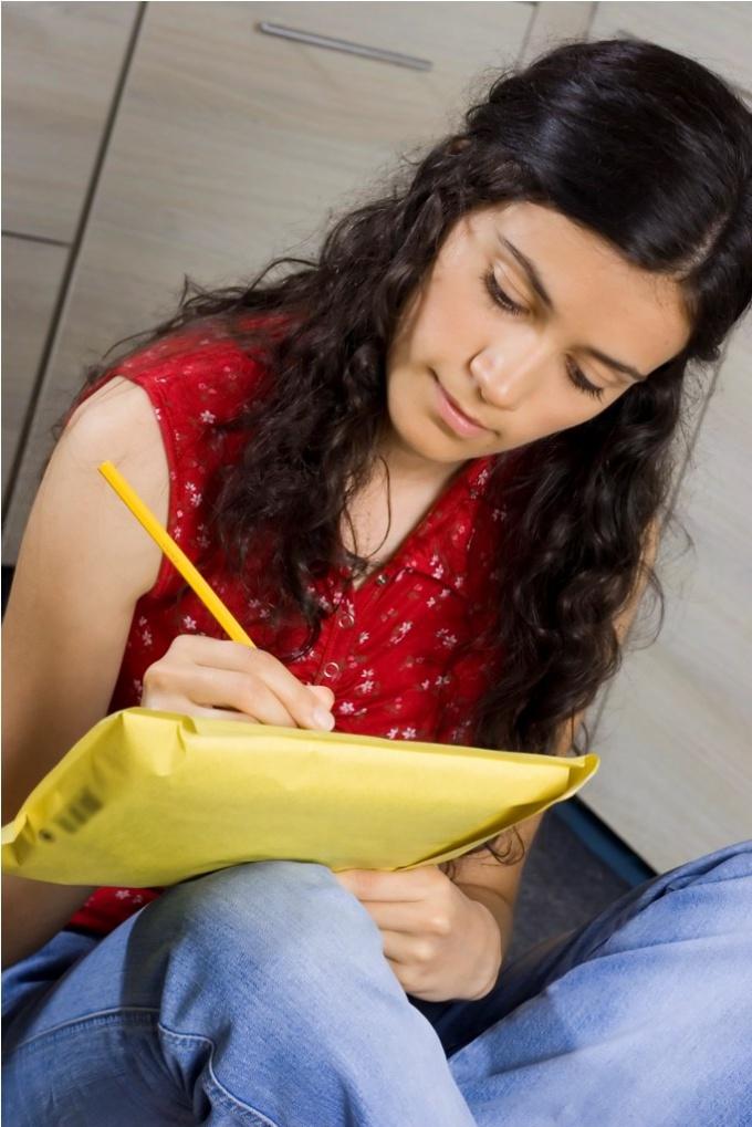 Как быстро доставить письмо