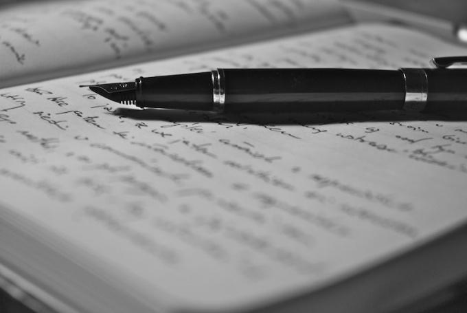 Как написать письмо папе