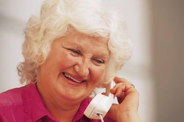 Как по прописке найти телефон