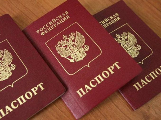 Как побыстрее оформить паспорт