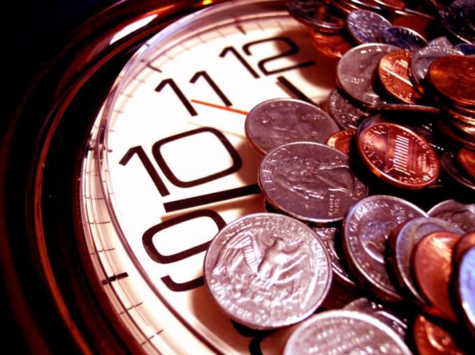 Как оплатить задолженность по налогам
