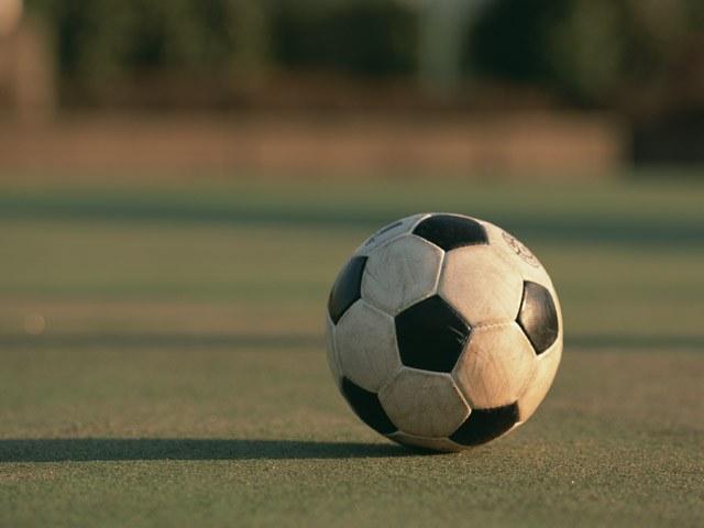 Где проходит Евро 2012