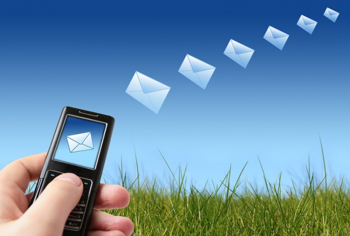 Как отправить смс  в Индию