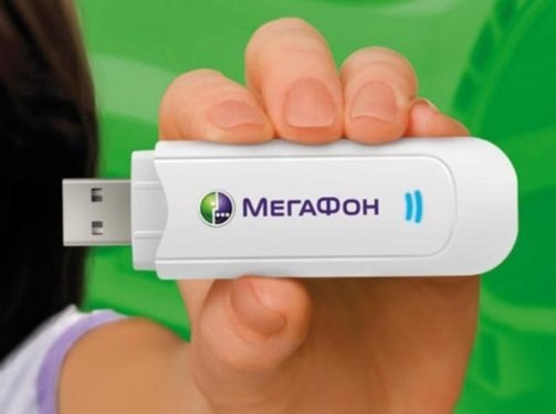 How to disable SIM card MegaFon