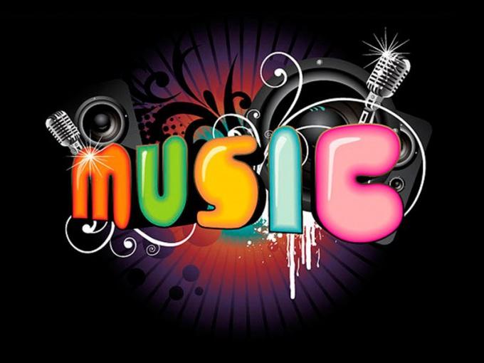 Как определить жанр музыки
