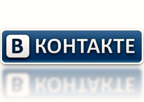"""Что написать в интересах """"вконтакте"""""""