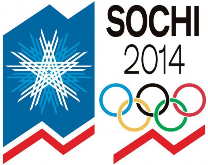 Что будет на олимпиаде в Сочи