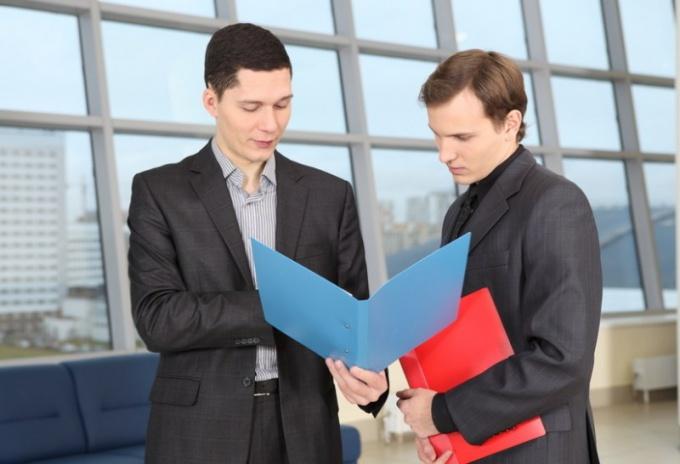 Как найти работу в Екатеринбурге