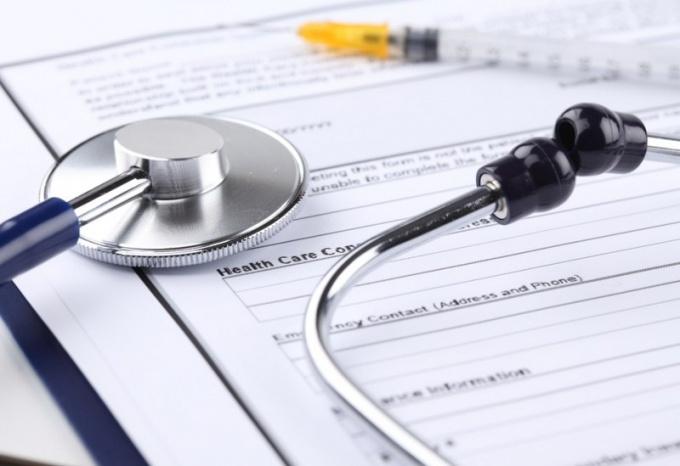 Как вызвать платно врача на дом