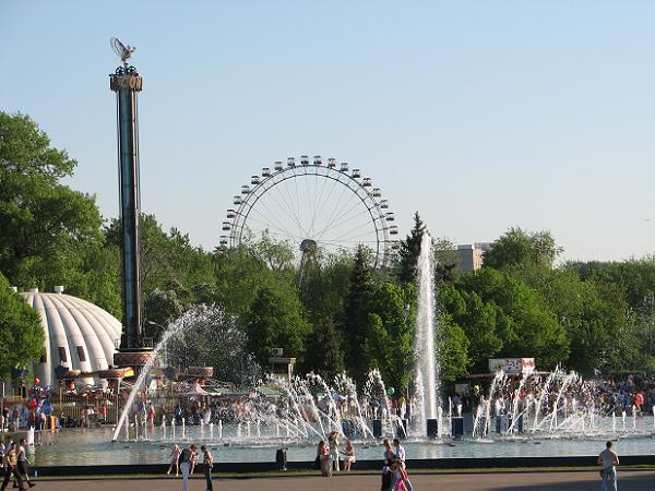Что делать в Парке Горького