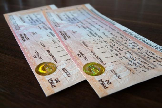 Как купить билет в кредит