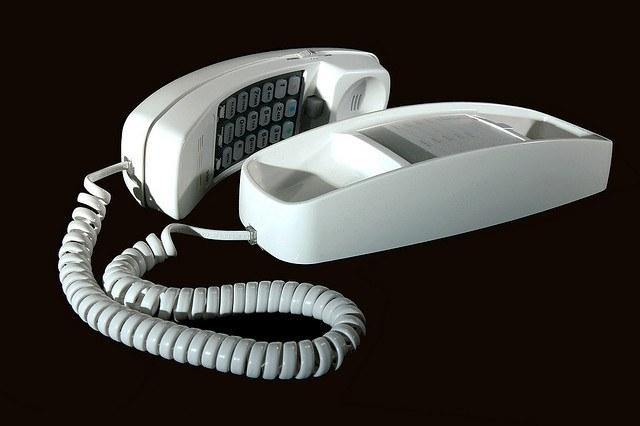 Как пользоваться телефонными базами данных