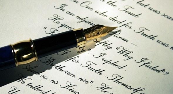 Как придумывать стихи с днем рождения