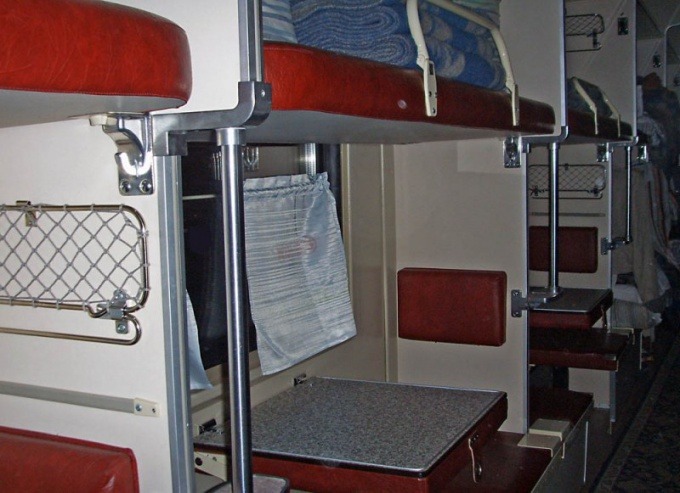 How are second-class seat on the train