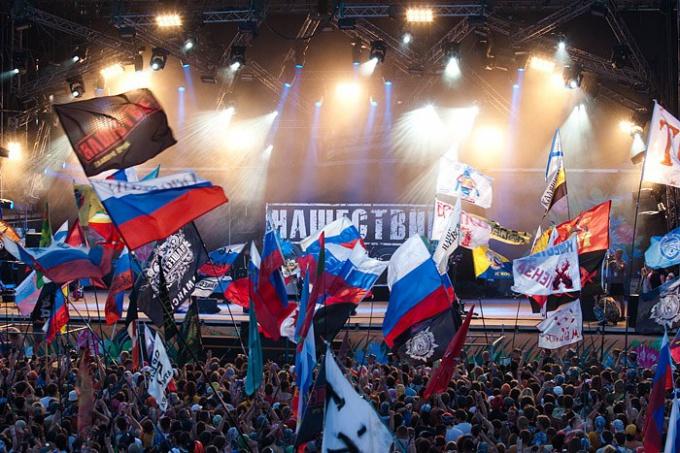Кто выступает на Нашествии-2012