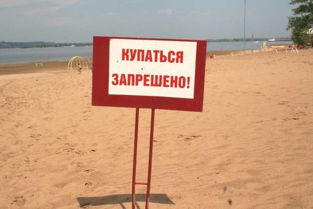 Какие водоемы безопасны для купания