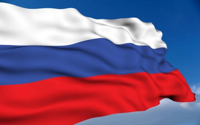 Когда возник День России