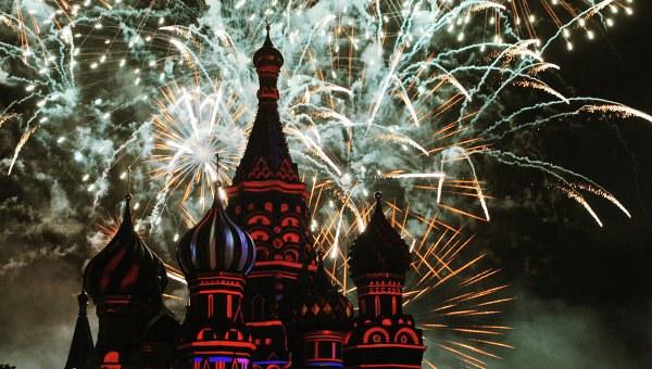 Как отметили День России в Москве