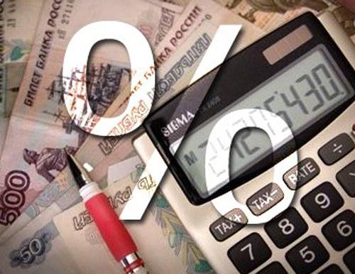 Как платить обязательный страховой взнос
