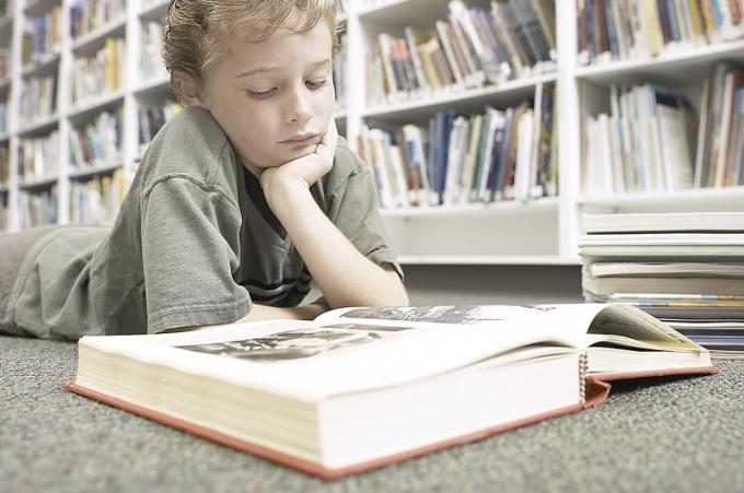Что любят читать дети младшего школьного возраста