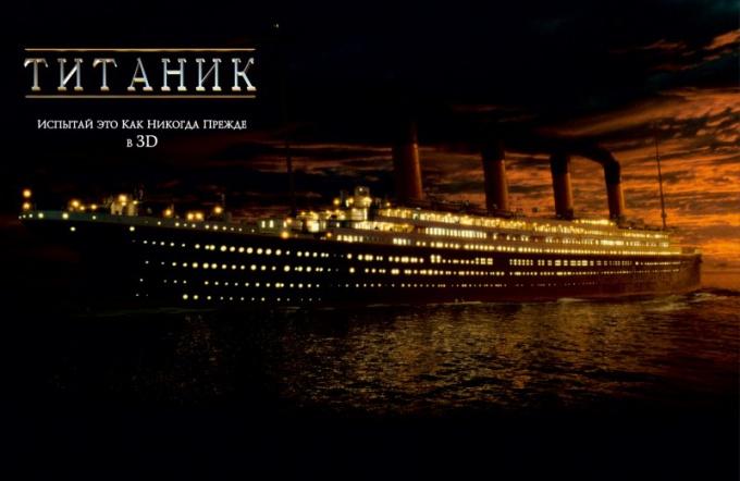 """Как снимали фильм """"Титаник"""" в 3D"""