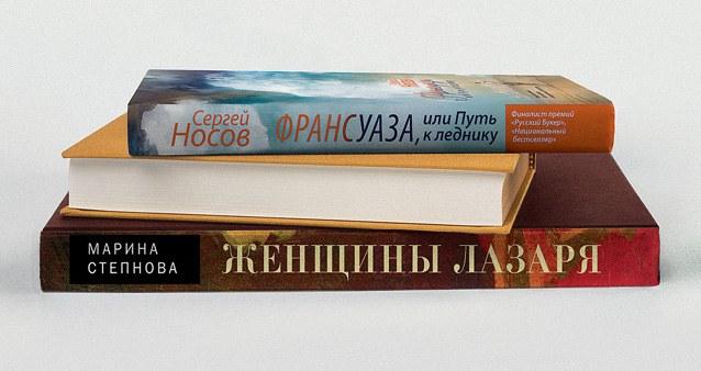 "Кто получил премию ""Нацбест 2012"""