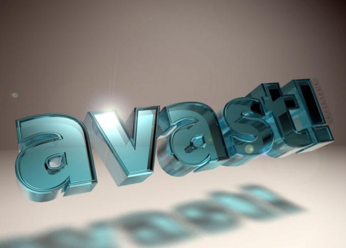 Как установить Аваст 5.0 бесплатно