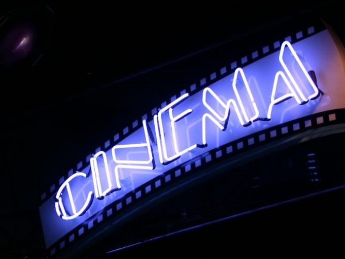 Как пройдет московский международный кинофестиваль