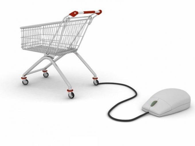 Что можно купить в интернете