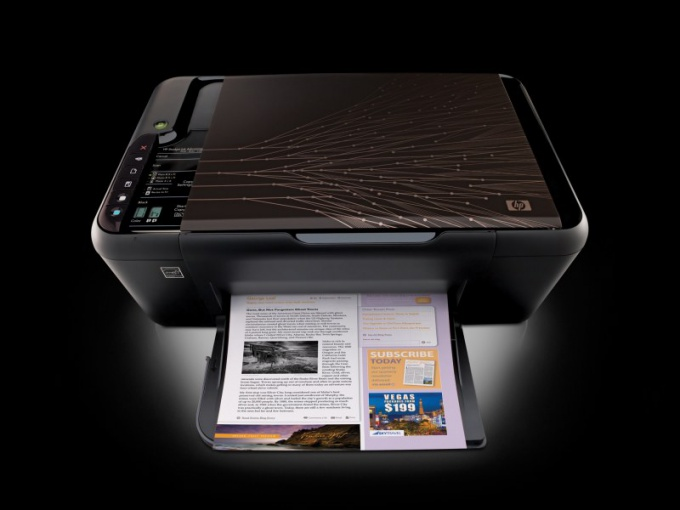 How to configure HP Deskjet printers