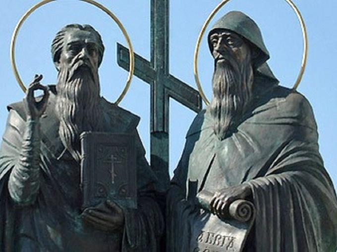 Как попасть на День Кирилла и Мефодия в Чехии