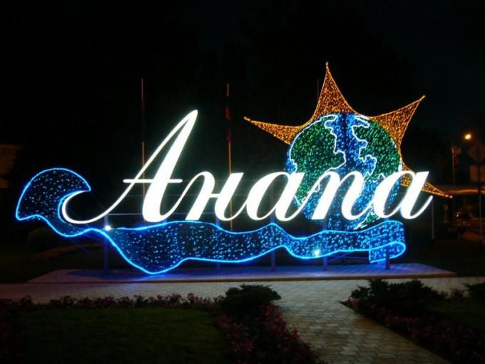 Как проходит Открытие сезона в Анапе