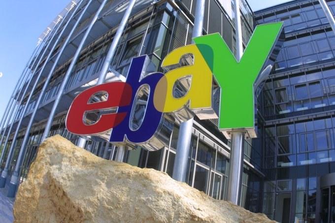 Когда аукцион eBay откроет российское представительство