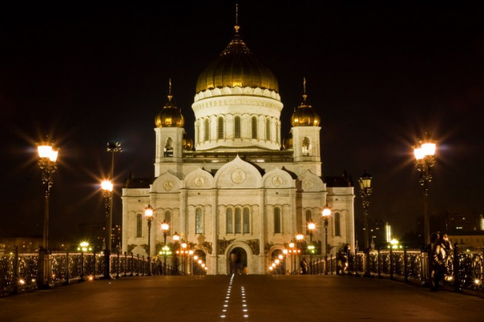 How to get to the Cathedral of Christ the Savior