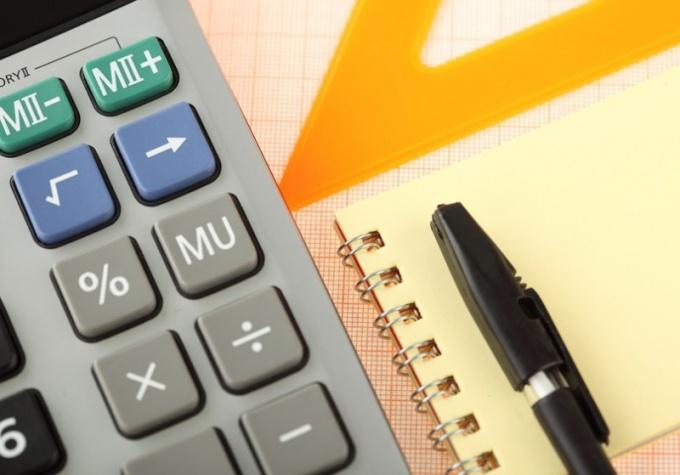 Как удерживаются налоги с физических лиц