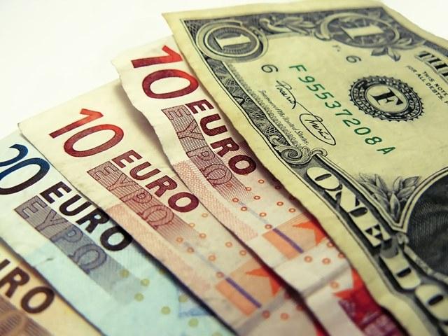 Как узнать курс обмена валют
