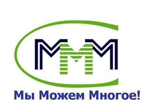 Будет ли МММ-2012