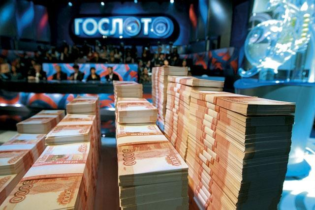 How to win in Gosloto 1 million rubles
