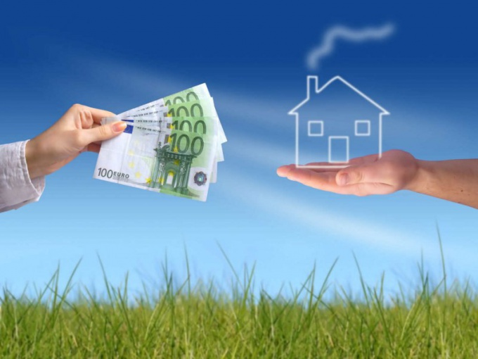 Как выиграть квартиру по ипотеке