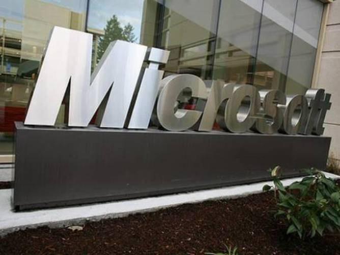 Какие издержки понес Microsoft после неудачных инвестиций