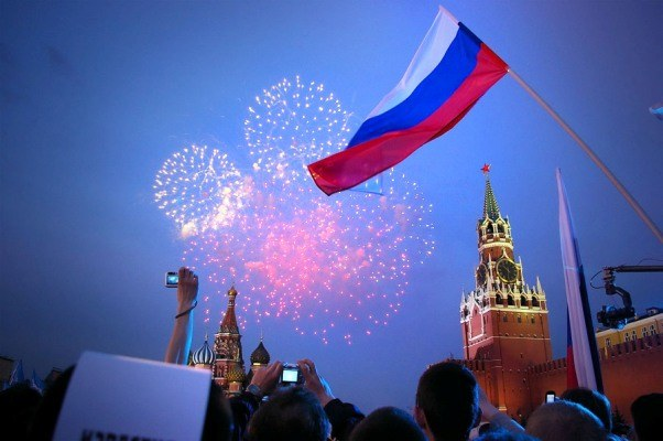 How to get to Red square on June 12