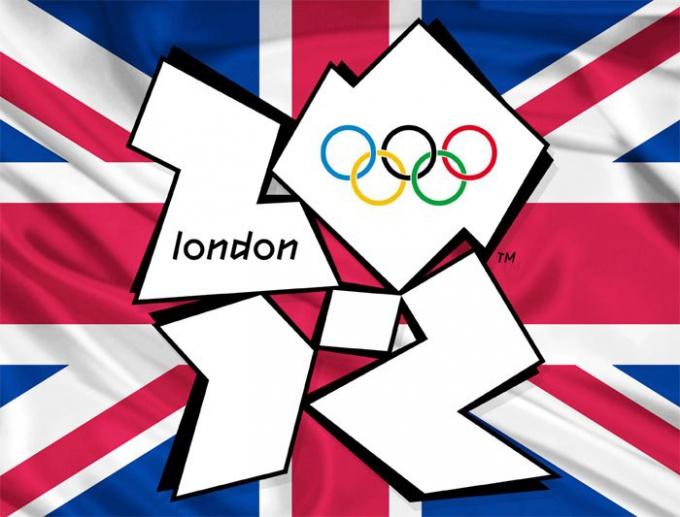 Летняя Олимпиада 2012 года в Лондоне