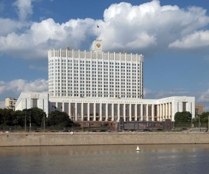 Куда перенесут административный центр Москвы
