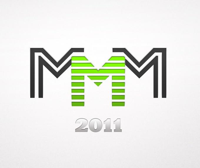 Что произошло с МММ-2011