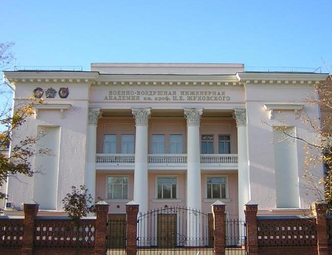 Что стало причиной пожара в академии Жуковского