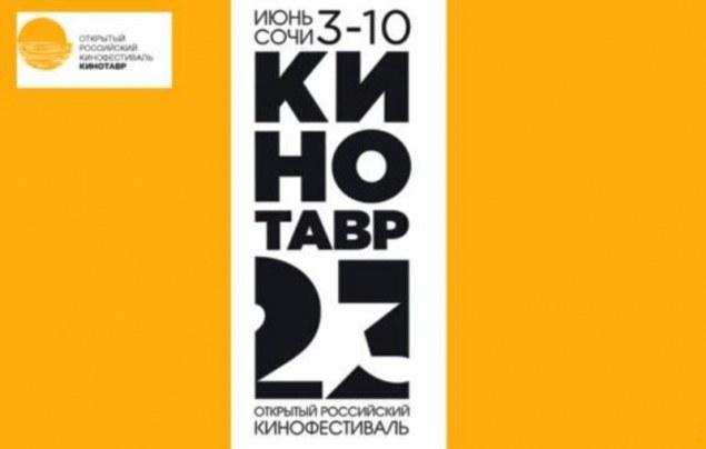 """Какие фильмы участвуют в конкурсе """"Кинотавра 2012"""""""