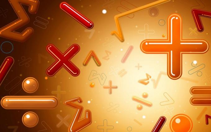 Что такое матрицы
