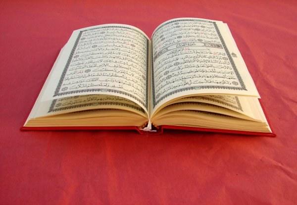 Что невозможно делать в Рамадан