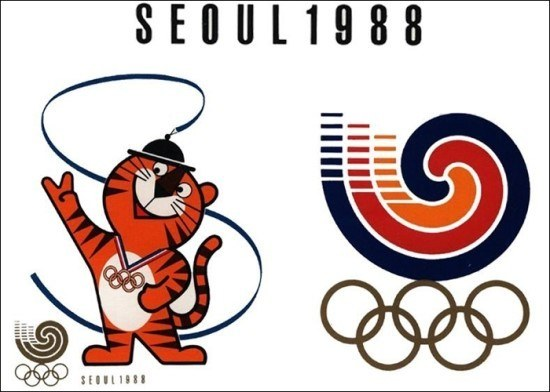Где проходили Летние Олимпийские игры 1988 года